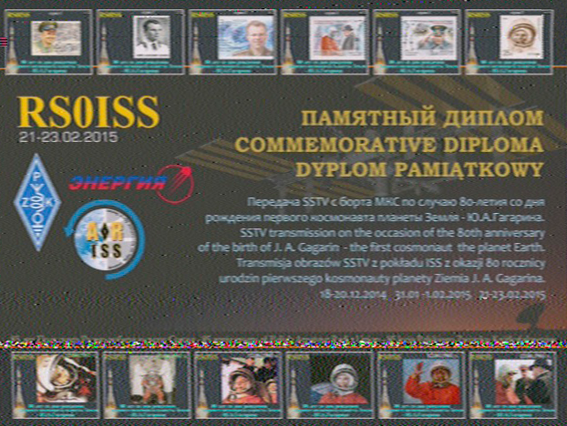 SSTV ISS - Commemorative Diploma