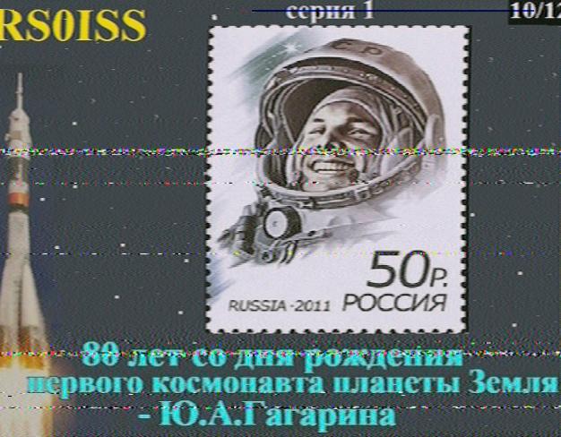 SSTV ISS - Gagarin Stamp 10-12