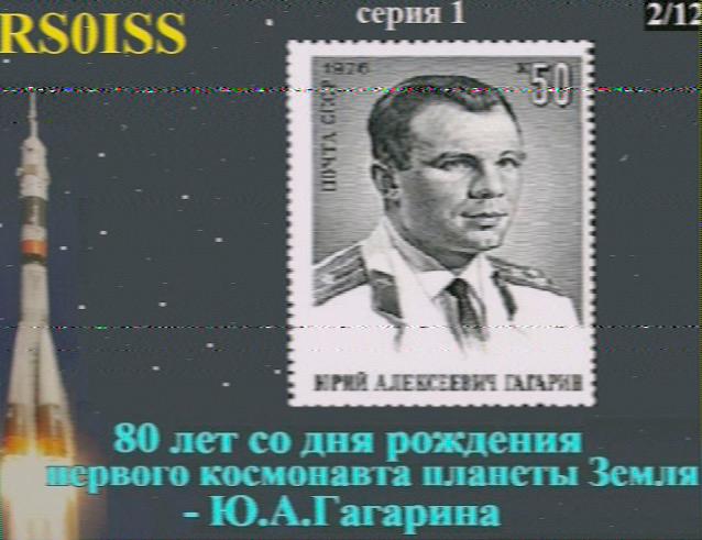 SSTV ISS - Gagarin Stamp 2-12
